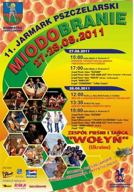 Plakat_Miodobranie-Zapow-18-08-2011